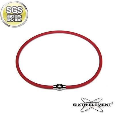 第六元素IEN負離子高能量項鍊 801 紅色【AA05034】i-Style居家生活