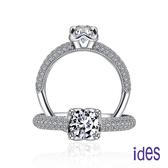 ides 愛蒂思 精選1克拉設計款F/VS2八心八箭完美車工鑽石戒指/典雅
