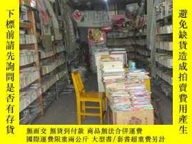 二手書博民逛書店罕見誰的初三不困惑----初三男女生的91個心理祕密Y22102