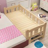 兒童床加寬床拼接床兒童床帶圍欄單人床實木床加寬拼接加床拼床定做【快速出貨】