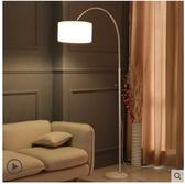 落地燈釣魚燈北歐宜家創意客廳書房臥室床頭LED護眼立式落地檯燈