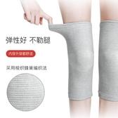 護膝互護膝蓋護套保暖男女士漆老寒腿自發熱關節滕冬季防寒腿部老年人 新品