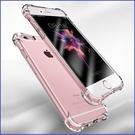 HTC Desire19+ Desire12 Desire12+ Desire12S 多型號 高透 四角防摔 透明殼 矽膠 防摔 全包 軟殼 手機殼 保護殼