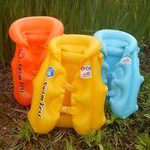 兒童救生衣-充氣游泳衣小孩寶寶兒童初學游泳衣浮力馬甲泳圈 提拉米蘇