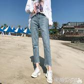 直筒裤女高腰九分牛仔褲女2018夏季韓版寬鬆初戀闊腿復古港味chic直筒褲子 伊蒂斯女裝