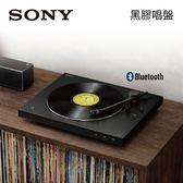 【新品上市+24期0利率】SONY 索尼 無線藍芽黑膠唱盤 內建藍芽 PS-LX310BT