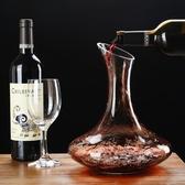 醒酒器 葡萄酒紅酒醒酒器 無鉛水晶玻璃 洋酒酒具 倒酒器 酒樽 大小號選 WJ【米家科技】