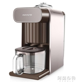 豆漿機 九陽無人免洗破壁機豆漿機加熱家用全自動多功能破壁機免洗咖啡K1 mks雙12