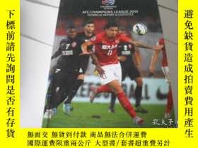 二手書博民逛書店AFC罕見CHAMPIONS LEAGUE 2015 TECHN