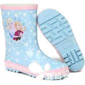 冰雪奇緣公主兒童雨鞋男女童防滑水鞋寶寶雨靴小孩親子款