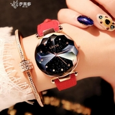 女士手錶防水時尚款女新款學生韓版簡約潮流休閒大氣伊芙莎