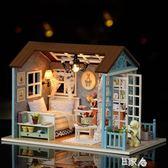 diy小屋森藍時光手工制作建筑拼裝娃娃屋 E家人