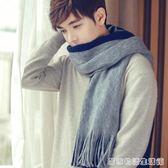 圍巾男冬季新款韓版百搭簡約男士圍巾學生圍脖針織毛線長款年輕人  居家物語