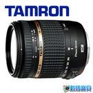 Tamron 18-270 mm F3.5-6.3 Di II VC PZD 變焦鏡頭 俊毅公司貨 B008 免運費