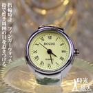 【時光旅人】文藝復興仿舊羅馬數字造型錶戒...