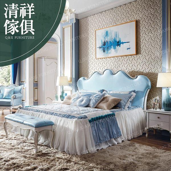 【新竹清祥家具】EBB-06BB05-小英式新古典珍珠白五呎床架