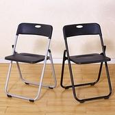凳子 電腦椅摺疊椅子靠背簡易家用塑料小凳子餐椅摺疊板凳辦公便攜培訓 ATF 中秋鉅惠