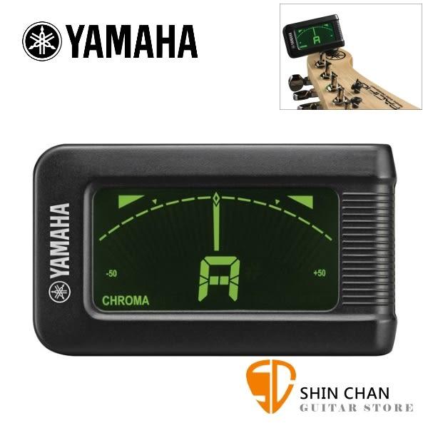 Yamaha 山葉 YTC5 夾式調音器 烏克麗麗/吉他/貝斯 靈敏度高(全自動模式/小提琴/所有樂器可用)