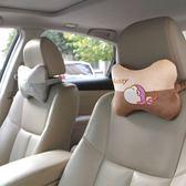 汽車頭枕護頸枕脖子靠枕座位靠頭墊枕頭可愛頸椎頸部車載舒適四季