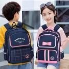 兒童書包小學生一二四1-3-5-6年級女童後背背包6-12歲 黛尼時尚精品