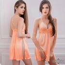 【中大尺碼】嫩橘側開襟美背柔緞情趣性感睡衣 星光密碼B071