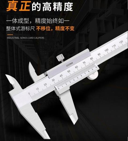 卡尺 高精度游標卡尺油標0-150-200-300-500-1000mm加長爪不銹鋼工業級 快速出貨