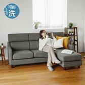 沙發 沙發床 沙發椅 L型沙發【Y0046】Vega Auster可調式頭枕L型布沙發(五色) 收納專科