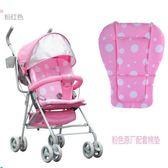 手推車墊子嬰兒汽座墊子嬰兒床棉墊寶貝用餐椅坐墊冬季保暖墊子