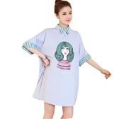 防輻射孕婦裝銀纖維衣服肚兜四季上班夏裝中長款懷孕期連身裙