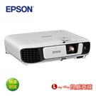 【送HDMI線材】上網登錄保固升級三年~ EPSON EB-X41 商務應用會議 高亮度XGA商用投影機