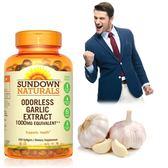 《Sundown日落恩賜》無味冷壓大蒜精軟膠囊(250粒/瓶)(到期日2019.09.30)