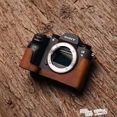 MrStone SONY索尼a73三代A7M3 A7R3 A9相機皮套保護套配件 夏季狂歡