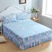 床裙 床裙蓆夢思韓式床罩 床套 床蓋床單單件床笠 12色 雙12提前購