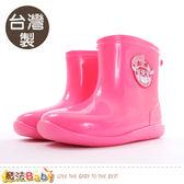 女童雨鞋 台灣製POLI正版安寶款兒童雨鞋 魔法Baby