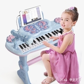電子琴小鋼琴兒童初學者入門女孩可彈奏音樂玩具家用帶話筒3-6歲9 JY9473【pink中大尺碼】