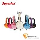 監聽耳機 | 專業監聽級耳機 Superlux HD661(共10色)