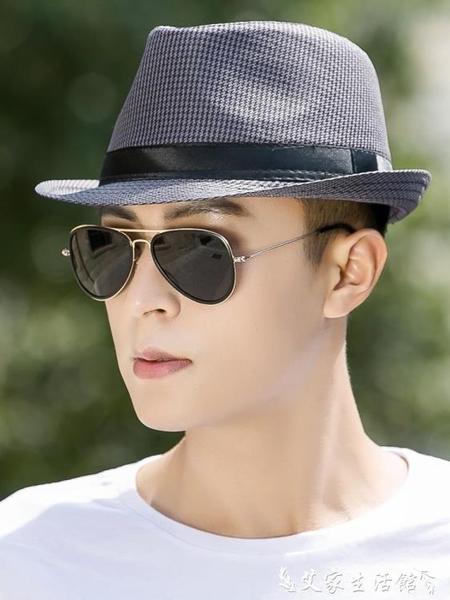 紳士帽帽子男士夏天英倫爵士帽韓版潮小禮帽遮陽帽子中年出游禮帽男青年 艾家