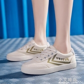 運動鞋 帆布鞋女改良升級男款韓版夏季薄款復古米色法版版休閒運動鞋【小艾新品】