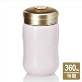 《乾唐軒活瓷》吉星快樂隨身杯 / 小 / 單層 / 粉紅 / 水晶