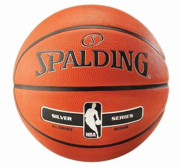 斯伯丁 SPALDING籃球  銀色NBA Rubber 兒童尺寸 5號球 -SPA83568【 胖媛的店 】