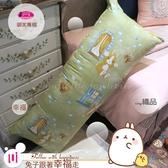 ivyの 織品【天長地久系列】『兔子 跟著幸福走』綠色/100%純棉˙長抱枕(1.5*4尺) MIT