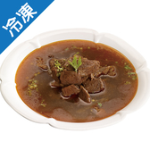 【預購】饗城極品牛肉爐1300G/盒【1/13陸續出貨】【愛買冷凍】