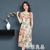 中老年女裝棉綢連身裙中長款30-40-50歲胖媽媽裝連身裙 『米菲良品』