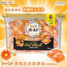 【陽光香氛 盒裝】日本P&G Bold 香氛洗衣果凍球-柔軟劑添加 (18個入)