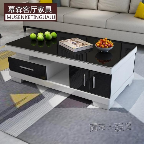 簡約現代中式烤漆茶几電視櫃組合家用小戶型鋼化玻璃客廳茶桌簡易 ATF 夏季狂歡