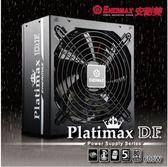 新竹【超人3C】保銳 ENERMAX 白金牌 600W 電源供應器 白金冰核II EPF600AWT 全模組線材設計
