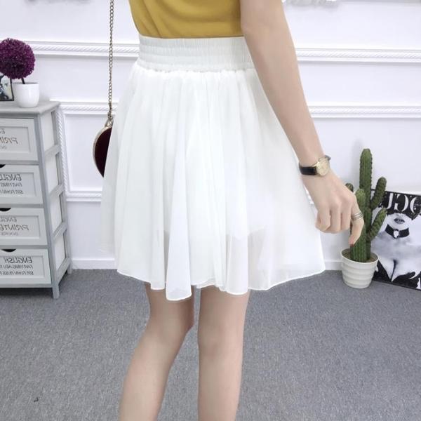 雪紡褲裙 小碎花半身裙女夏季大碼A字裙褲高腰韓版印花雪紡短裙子