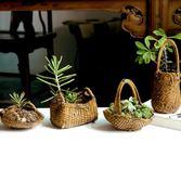 多肉花盆 創意個性迷你小籃子樹脂多肉植物花盆仿竹編藤編壁掛藤編裝飾禮物