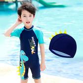 兒童泳衣男童女童連體中大童小童長短袖沙灘防曬男孩寶寶可愛泳衣 任選一件享八折