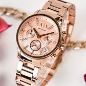 A/X Armani Exchange 亞曼尼 AX4326 時尚光耀氣質腕錶 熱賣中!